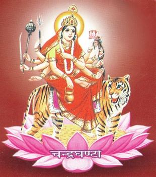 Chandraghanta - Navdurga
