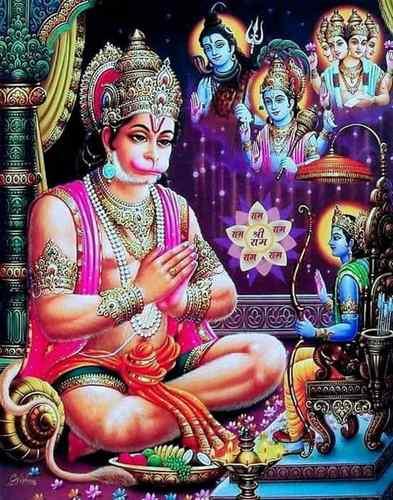 Hanuman Ashtak - Sankat Mochan Naam Tiharo