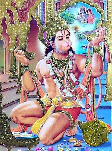 Uthe To Bole Ram, Baithe To Bole Ram