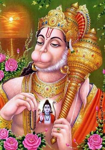 Aana Pawan Kumar Hamare Hari Kirtan Me