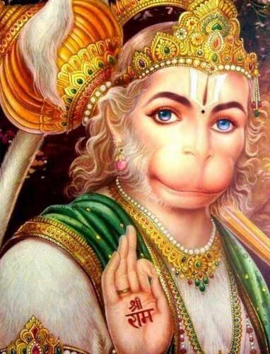 Jai Hanumant Sant Hitkari - Bajrang Baan