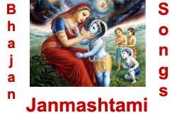 Janmashtami Bhajan