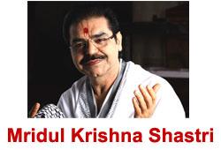 Shri Mridul Krishna Shastri Bhajan