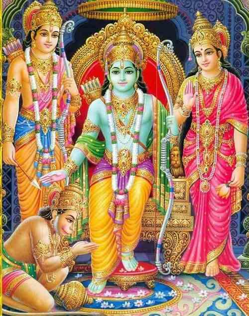 Ram Bhajans - List