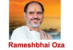 Rameshbhai Oza Bhajans