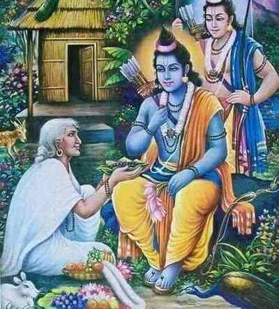 Shabri Shree Ram Bhakti