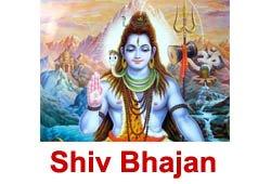 Shiv Bhajan