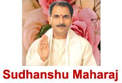 Sudhanshu Maharaj Bhajan