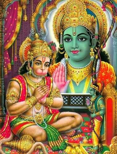 Uth Naam Simar Shree Ram