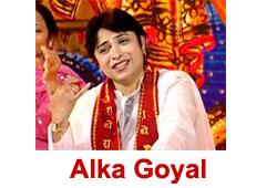 Alka Goyal Bhajan