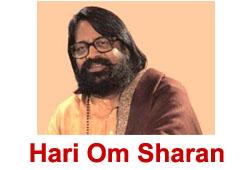 Hari Om Sharan Bhajan