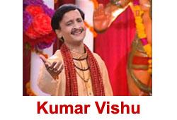 Kumar Vishu Bhajans