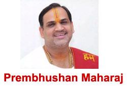 Prembhushan ji Maharaj Bhajan